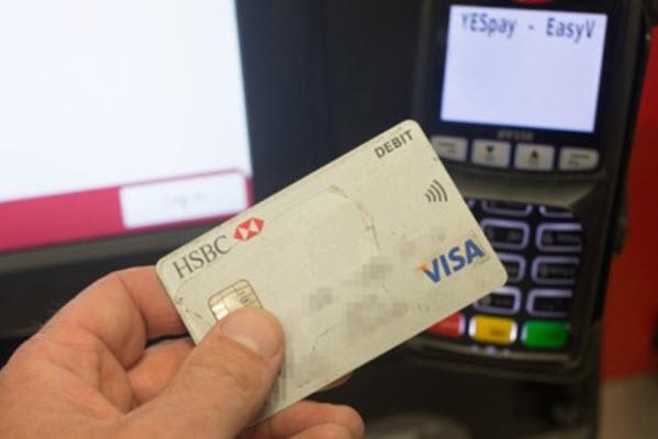 Vay tiền thẻ tín dụng HSBC